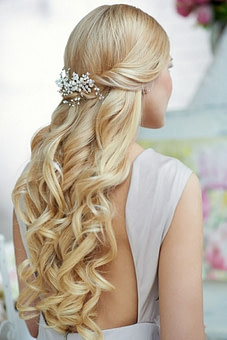 Brautfrisuren für lange Haare - 12 wunderschöne Ideen  Frisur