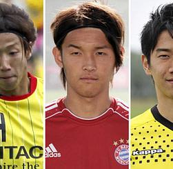 Schönheit Bundesliga-Zugänge: Auch Japans Fußballer sind in Deutschland