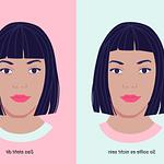 Für Jede Gesichtsform Die Perfekte Frisur Frisuren Dünnes Haar Rundes Gesicht