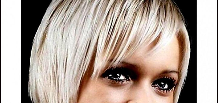 Kurze Bob-Frisuren von Prominenten  Stilvolle Frauen
