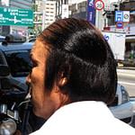 Die Glorreichen Combovers Asiens – Asia Frisuren Männer